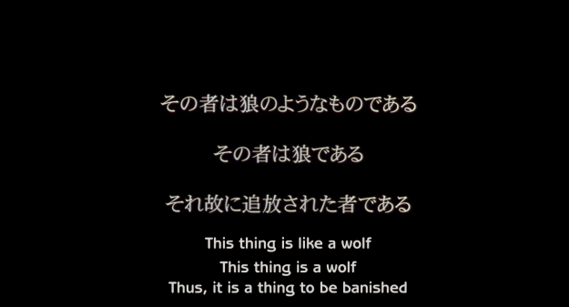 opening to jin-roh